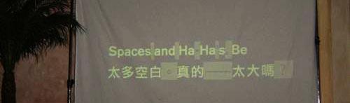 Vergleich von lateinischer und chinesischer Typografie